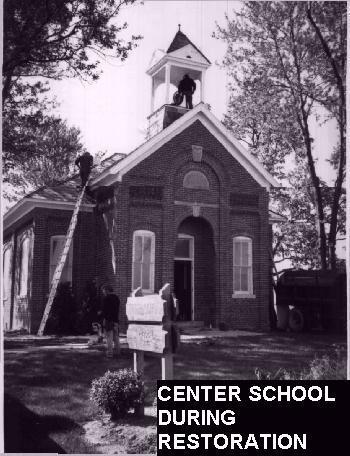 centerschoolold